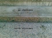 Средство для обновления гранитно-мраморных поверхностей