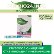 Моющие пробиотики Дримтерра. ProBio24. ПроБио24 от DreamTerra.