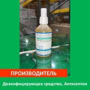 Антисептик Касептурин по нормативам ВОЗ. Розница и опт
