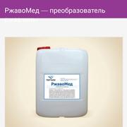 Продам Профессиональную Химию